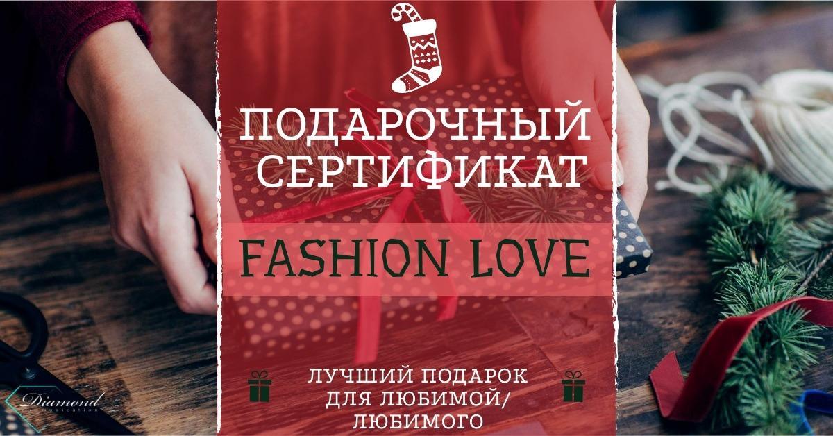 sertifikfat-love